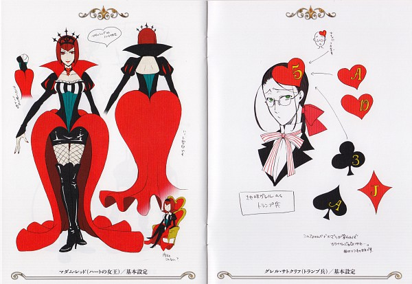 Tags: Anime, Toboso Yana, Kuroshitsuji, Ciel in Wonderland, Madame Red, Grell Sutcliff, Queen of Hearts (Cosplay), Character Sheet, Official Art, Scan