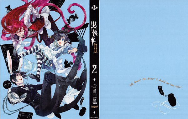 Tags: Anime, Toboso Yana, Kuroshitsuji, Ciel in Wonderland, Grell Sutcliff, Ciel Phantomhive, Sebastian Michaelis, Alice (Alice in Wonderland) (Cosplay), Cheshire Cat (Cosplay), DVD (Source), Official Art, Scan