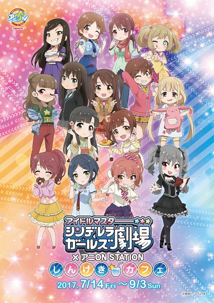 Cinderella Girls Gekijou (The Idolm@ster Cinderella Girls Theater )