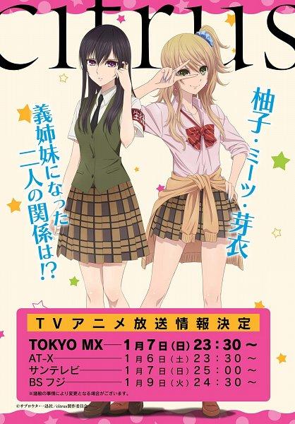 Tags: Anime, Ijuuin Izuro, Passione (Studio), Citrus (Manga), Aihara Yuzu (Citrus), Aihara Mei, Official Art