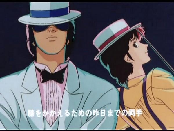 Tags: Anime, City Hunter, Makimura Kaori, Nicky Larson, Screenshot