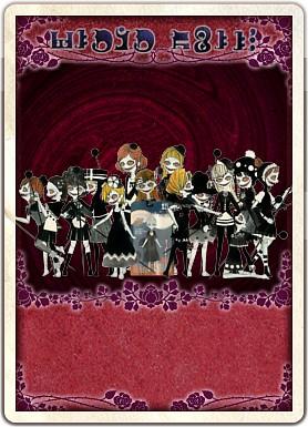 Clara Dolls - Mahou Shoujo Madoka☆Magica