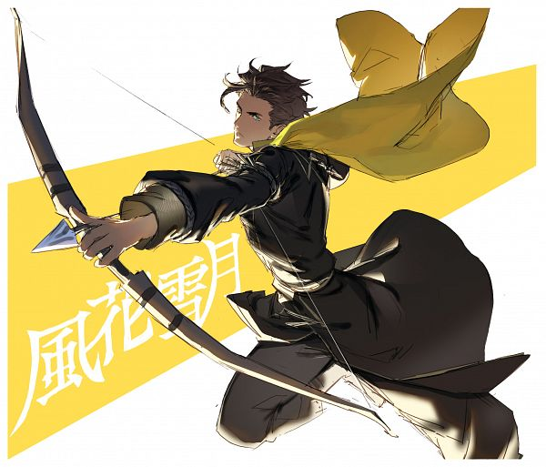 Tags: Anime, Pixiv Id 4273444, Fire Emblem: Fuuka Setsugetsu, Claude von Regan