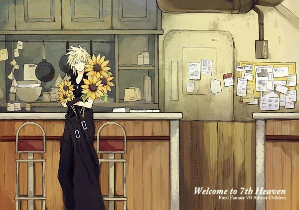 Tags: Anime, Shoumu, Final Fantasy VII, Cloud Strife, Kitchen, Fanart, Pixiv