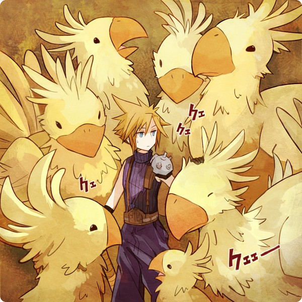 Tags: Anime, Shoumu, Final Fantasy VII, Cloud Strife, Chocobo, Pixiv, PNG Conversion, Fanart