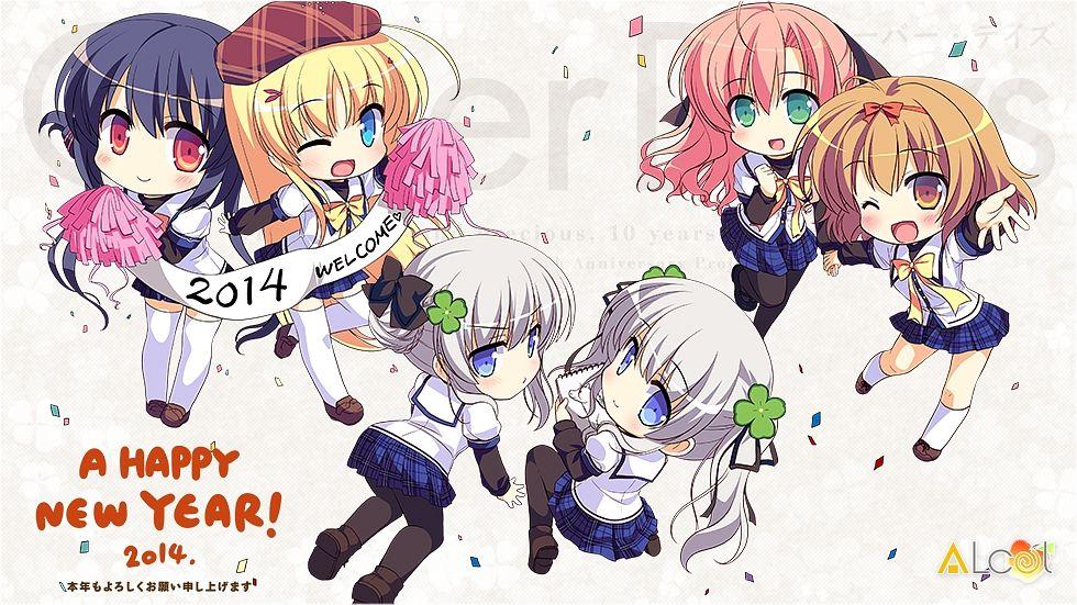 Tags: Anime, Aona Masao, Alcot, Clover Day's, Kagami Hikaru, Kagami Hekiru, Takakura Anri, Yuibashi Izumi, Takakura Anzu, Rindou Tsubame, Happy 2014, Official Art