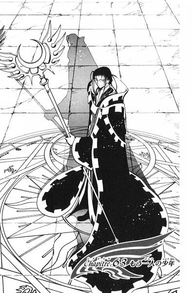 Clow Reed - Cardcaptor Sakura