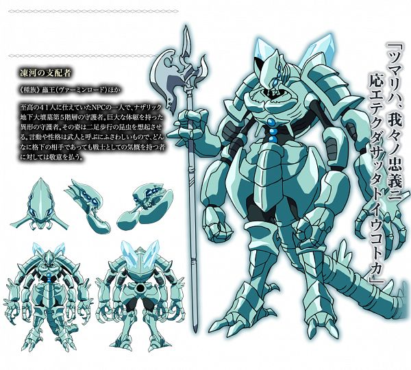 Cocytus (Overlord) - Overlord