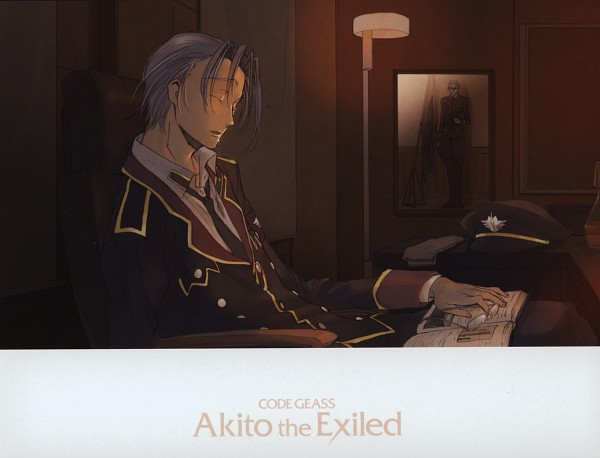 Tags: Anime, Ricca, Sunrise (Studio), Code Geass: Boukoku no Akito, End Cards, Official Art, Code Geass: Boukoku no Akito - End Cards, Scan, Code Geass: Akito The Exiled