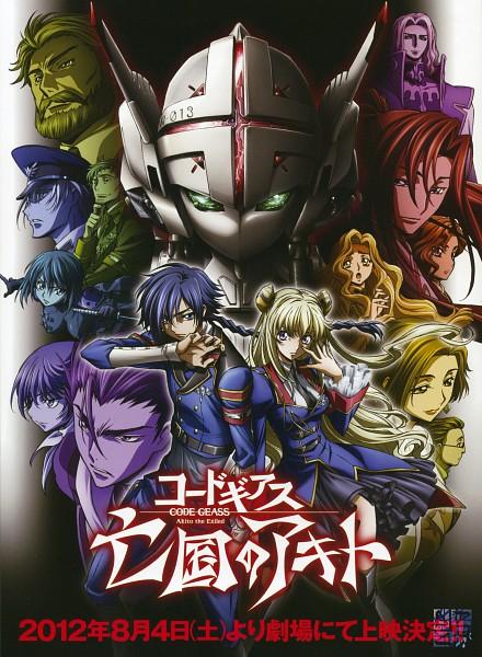 Tags: Anime, Sunrise (Studio), Code Geass: Boukoku no Akito, Shin Hyuuga Shaing, Kousaka Ayano (CODE GEASS), Leila Malcal, Hyuuga Akito, Official Art, Scan, Code Geass: Akito The Exiled