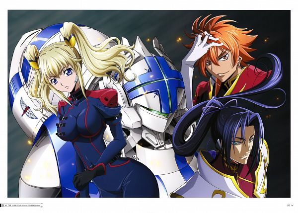 Tags: Anime, Sunrise (Studio), Code Geass: Boukoku no Akito, Leila Malcal, Ashley Ashra, Shin Hyuuga Shaing, Official Art, Scan, Code Geass: Akito The Exiled