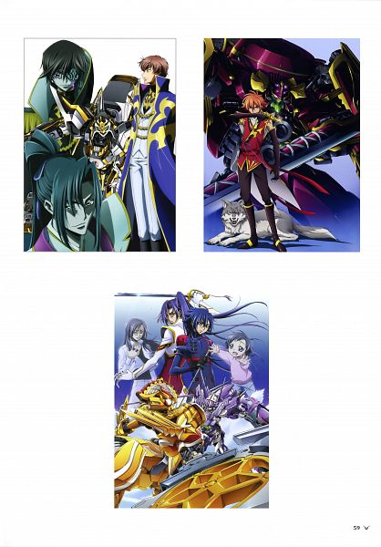 Tags: Anime, Sunrise (Studio), Code Geass: Boukoku no Akito, Hyuuga Akito, Kururugi Suzaku, Ashley Ashra, Julius Kingsley, Shin Hyuuga Shaing, Official Art, Scan, Code Geass: Akito The Exiled