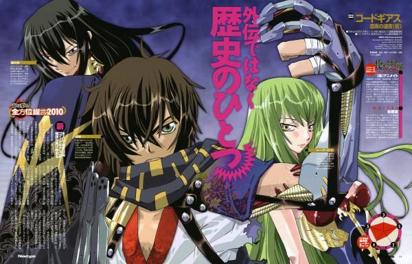 Code Geass: Shikkoku no Renya (Code Geass: Renya Of Darkness)