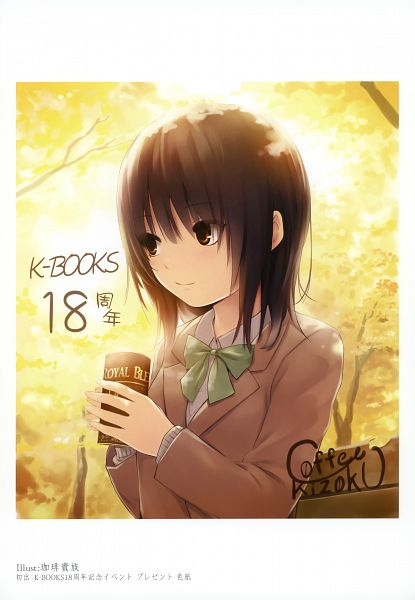 Tags: Anime, Coffee-Kizoku, K-Books Heroines Best 5, Aoyama Sumika, Scan, Original, Mobile Wallpaper