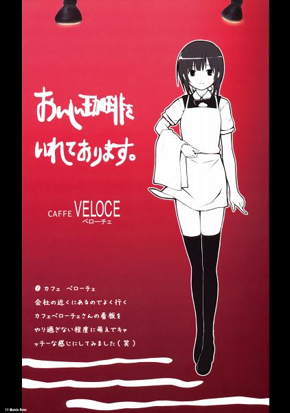 Tags: Anime, Coffee-Kizoku, Mundo Novo, Pixiv