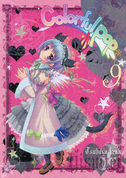 Colorful Pop 9 - Izumi Tsubasu