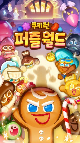 Cookie Run: Puzzle World - Cookie Run