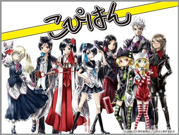 Tags: Anime, KEI (Pixiv4088), Copihan, Kitoh Hotaru, Tsugayama Asagi, Kadokura Yuna, Tsugayama Yuzuki, Tsugayama Haruhiko, Kumogiri Omoto, Mihashira Sayu, Urino Hiromi, Mihashira Saya
