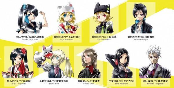 Tags: Anime, KEI (Pixiv4088), Copihan, Mihashira Sayu, Urino Hiromi, Mihashira Saya, Kitoh Hotaru, Tsugayama Asagi, Kadokura Yuna, Tsugayama Yuzuki, Tsugayama Haruhiko, Kumogiri Omoto