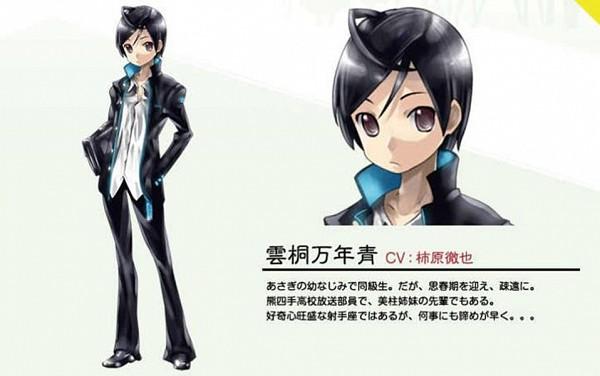 Tags: Anime, KEI (Pixiv4088), Copihan, Kumogiri Omoto