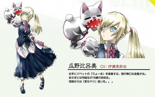 Tags: Anime, KEI (Pixiv4088), Copihan, Urino Hiromi