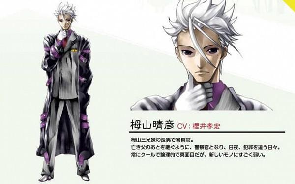 Tags: Anime, KEI (Pixiv4088), Copihan, Tsugayama Haruhiko
