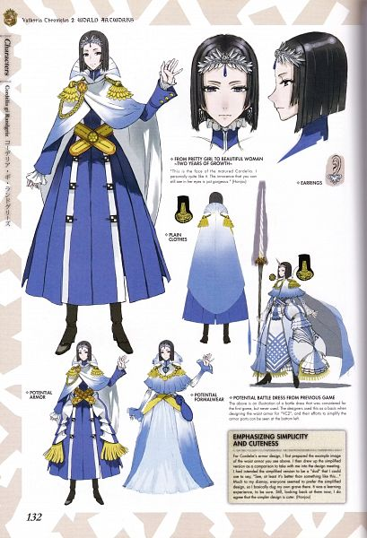 Tags: Anime, Honjou Raita, Sega, Valkyria Chronicles 2 World Artworks, Valkyria Chronicles 2, Cordelia Gi Randgriz, Character Sheet, Scan, Official Art
