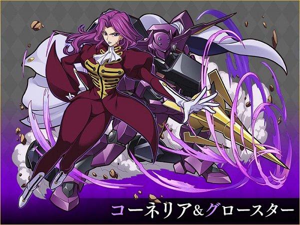 Tags: Anime, GungHo Online Entertainment, CODE GEASS: Hangyaku no Lelouch, Summons Board, Gloucester, Knightmare, Cornelia li Britannia, Official Art