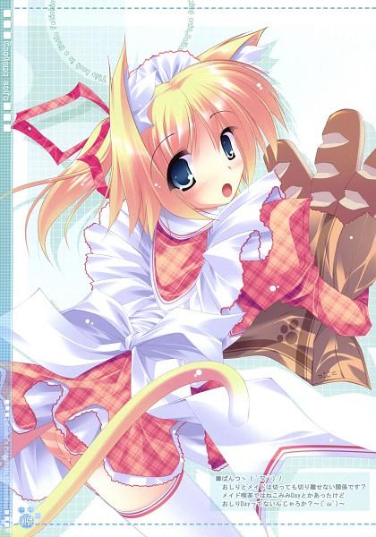 Tags: Anime, Costume Cafe, Unineko
