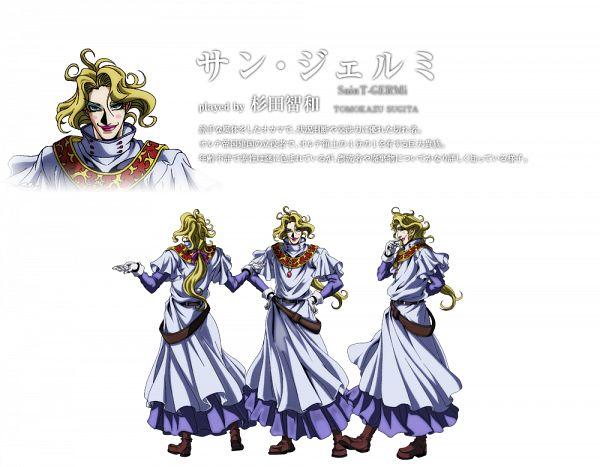 Count Saint-Germi - Drifters (Manga)