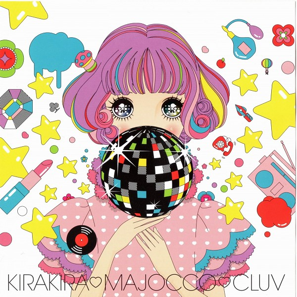 Tags: Anime, Mahou no Tenshi Creamy Mami, Creamy Mami, Beautiful Eyes, Disco Ball