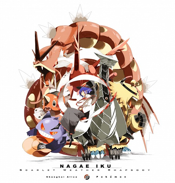 Tags: Anime, Siirakannu, Pokémon, Touhou, Seaking, Gyarados, Skarmory, Gengar, Electivire, Nagae Iku, Latias, Fanart, Pixiv