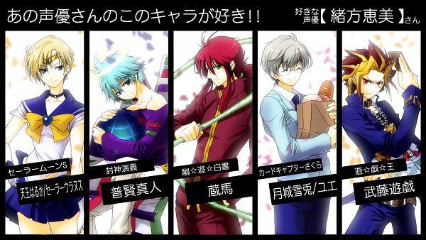 Tags: Anime, Tobi (Pixiv36250), Houshin Engi, Yu Yu Hakusho, Cardcaptor Sakura, Bishoujo Senshi Sailor Moon, Yu-Gi-Oh! Duel Monsters, Yu-Gi-Oh!, Fuugen Shinjin, Kurama, Tsukishiro Yukito, Tenou Haruka, Yami Yugi