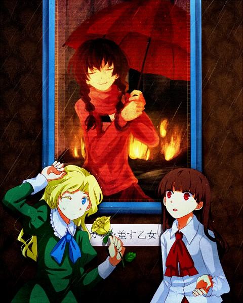 Tags: Anime, Kuroha Ai, Yume Nikki, Ib, Mary (Ib), Ib (Character), Madotsuki, Painting (Object), Fanart From Pixiv, PNG Conversion, Pixiv, Fanart