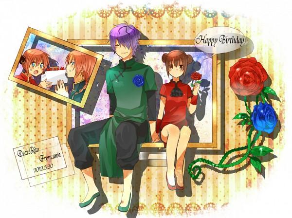 Tags: Anime, Pixiv Id 1249588, Gintama, Ib, Kamui (Gin Tama), Kagura (Gin Tama), Ib (Character), Garry, Gintama (Cosplay), Kagura (Gintama) (Cosplay), Kamui (Gin Tama) (Cosplay), Pixiv, Yato Clan
