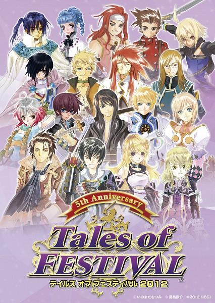 Tags: Anime, Tales of Innocence, Tales of Graces, Tales of Destiny, Tales of Xillia, Tales of Vesperia, Tales of Eternia, Tales of Symphonia, Lloyd Irving, Asbel Lhant, Luke fon Fabre, Alfred Vint Svent, Keele Zeibel