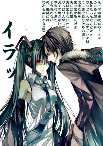 Tags: Anime, Tsukioka Tsukiho, DURARARA!!, VOCALOID, Hatsune Miku, Orihara Izaya, Fanart, Mobile Wallpaper, Fanart From Pixiv, Pixiv, Translation Request
