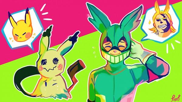 Tags: Anime, Pooplorf, Boku no Hero Academia, Pokémon, Mimikyu, All Might, Pikachu, Midoriya Izuku, Facebook Cover, Wallpaper, Tumblr, Fanart, PNG Conversion