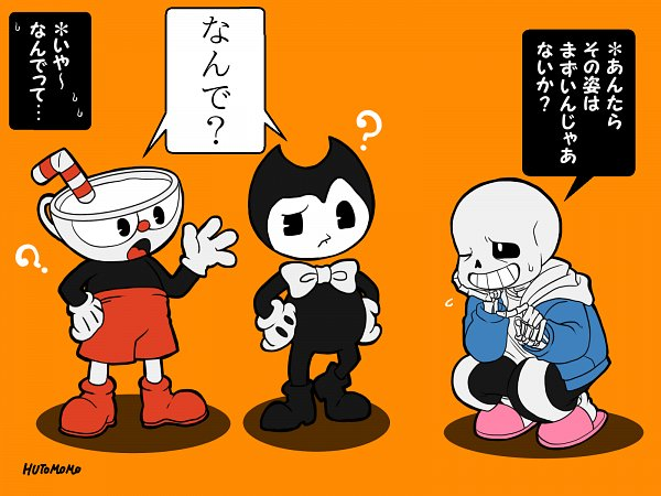 Tags: Anime, Pixiv Id 13793192, Undertale, Cuphead, Bendy and the Ink Machine, Sans, Cuphead (Character), Bendy (Bendy and the Ink Machine), Red Shorts, Pixiv, Wallpaper, Fanart, Fanart From Pixiv