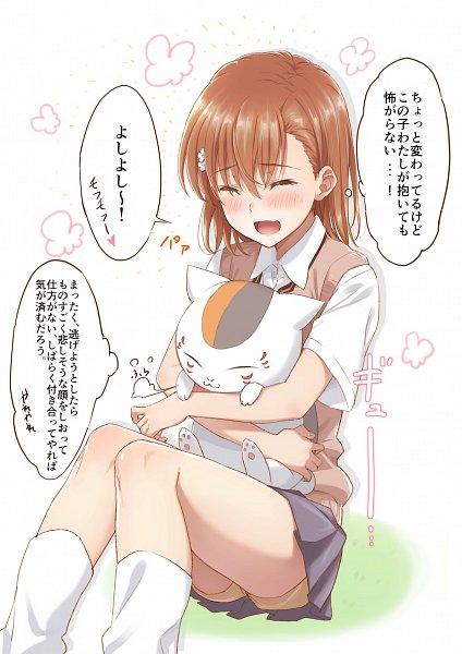Tags: Anime, Isshi Pyuuma, Natsume Yuujinchou, To Aru Majutsu no Index, Nyanko-sensei, Misaka Mikoto