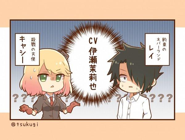 Tags: Anime, Pixiv Id 24109642, Yakusoku no Neverland, Satsuriku no Tenshi, Catherine Ward, Ray (Yakusoku no Neverland)