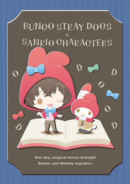 Tags: Anime, Sanrio, Bungou Stray Dogs, My Melody, Dazai Osamu, Alphabet, Official Art
