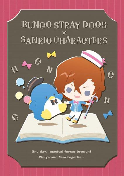 Tags: Anime, Sanrio, Bungou Stray Dogs, Nakahara Chuuya (Bungou Stray Dogs), Tuxedo Sam, Alphabet, Official Art