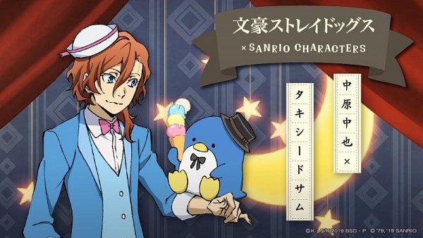 Tags: Anime, Sanrio, BONES (Studio), Bungou Stray Dogs, Nakahara Chuuya (Bungou Stray Dogs), Tuxedo Sam, Banner, Fedora, Animal on Hand, Official Art, Twitter