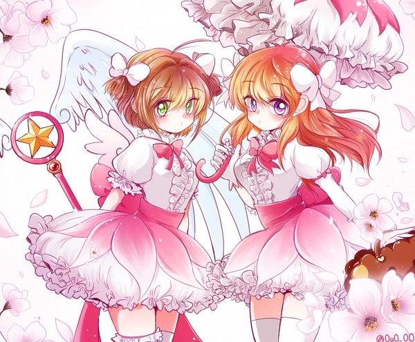 Tags: Anime, Pixiv Id 5619814, Gekkan Shoujo Nozaki-kun, Cardcaptor Sakura, Kinomoto Sakura, Sakura Chiyo, Name Connection, Sealing Wand (Star Form), Star Wand, Cookie Run (Cosplay), Flower Skirt, Cherry Blossom Cookie (Cosplay), Puffy Skirt