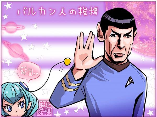 Tags: Anime, Kamikita Futago, Star☆Twinkle Precure, Star Trek, Spock, Hagoromo Lala, Live Long And Prosper, Official Art, Twitter