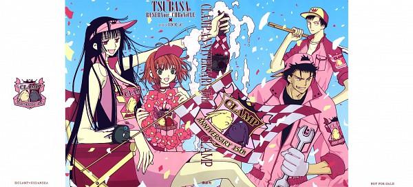 Tags: Anime, CLAMP, xxxHOLiC, Tsubasa: RESERVoir CHRoNiCLE, Princess Sakura, Mokona Modoki (Black), Kurogane, Mokona Modoki, Ichihara Yuuko, Doumeki Shizuka, Creator Connection, Wrench, Mechanic