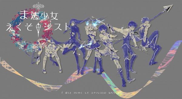 Tags: Anime, Mahou Shoujo Madoka☆Magica, Ao no Exorcist, Moriyama Shiemi, Shima Renzou, Okumura Yukio, Tomoe Mami, Okumura Rin, Kaname Madoka, Akemi Homura, Facebook Cover
