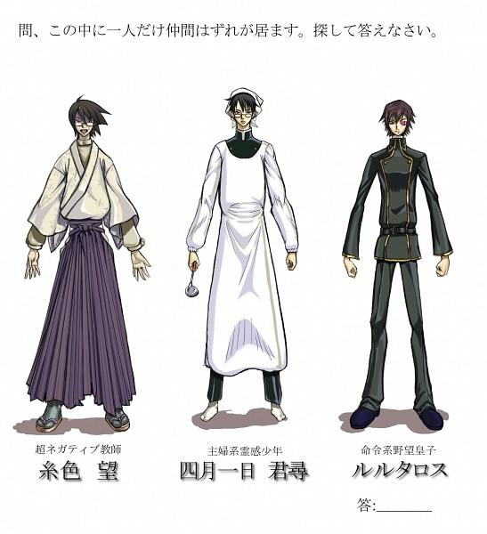 Tags: Anime, Sayonara Zetsubou Sensei, CODE GEASS: Hangyaku no Lelouch, xxxHOLiC, Watanuki Kimihiro, Lelouch Lamperouge, Itoshiki Nozomu, Pixiv