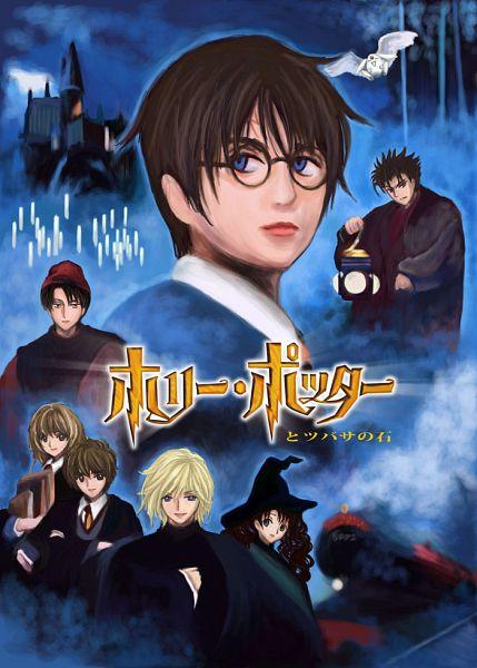Tags: Anime, Fairytale1412, xxxHOLiC, Tsubasa: RESERVoir CHRoNiCLE, Fay D. Flourite, Mokona Modoki, Watanuki Kimihiro, Li Syaoran (TRC), Kunogi Himawari, Kurogane, Doumeki Shizuka, Harry Potter (Cosplay), Harry Potter (Parody)